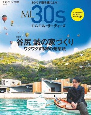 ML30s-Vol.2_width308